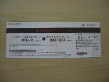 CIMG6513