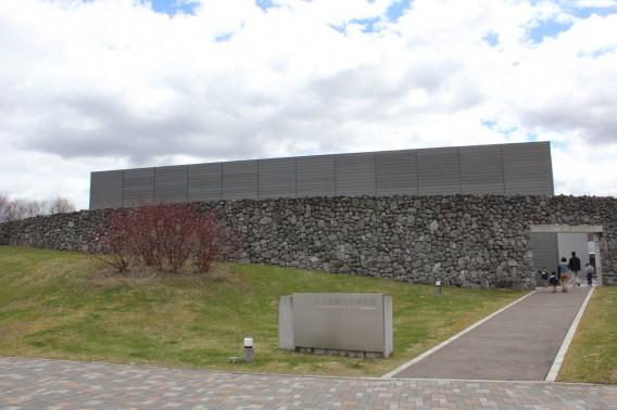 足寄化石博物館