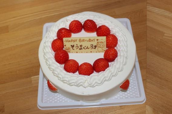 あさひや 誕生日ケーキ